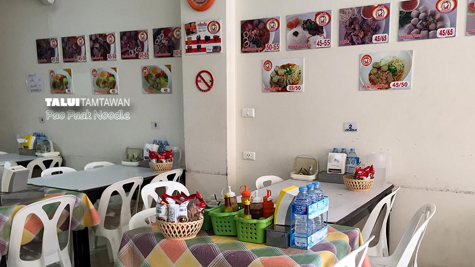 บรรยากาศ ภายในร้านซึ่งเป็นอาคารพาณิชย์ สว่างสะอาดครับ @ Pao Paak Noodle, Hatyai