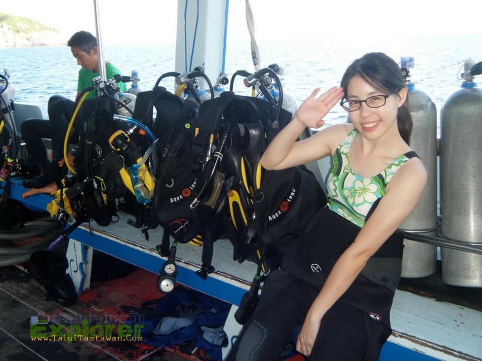 ฝึกทักษะต่างๆ ในทะเล
