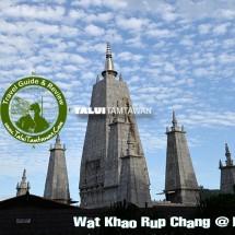 F-WatKhaoRupChang01