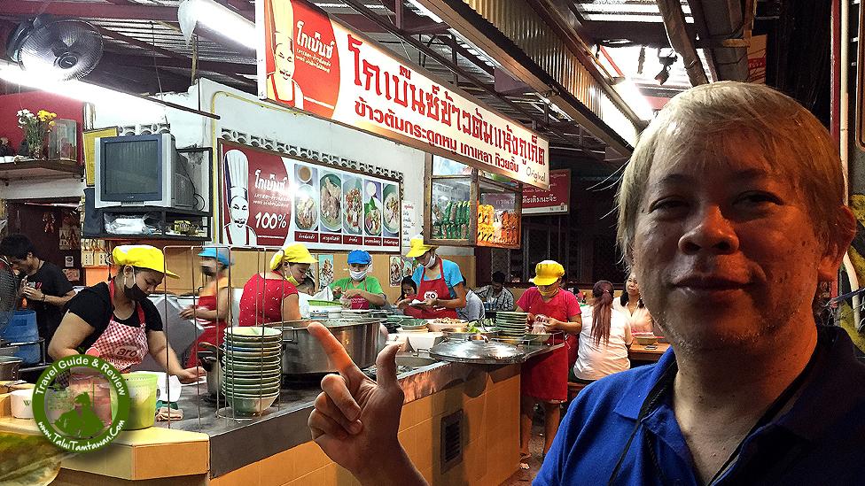 ร้านโกเบ๊นซ์ อร่อยทุกอย่าง อรจนต้อง ลอง ชิม ด้วยตัวเองครับ