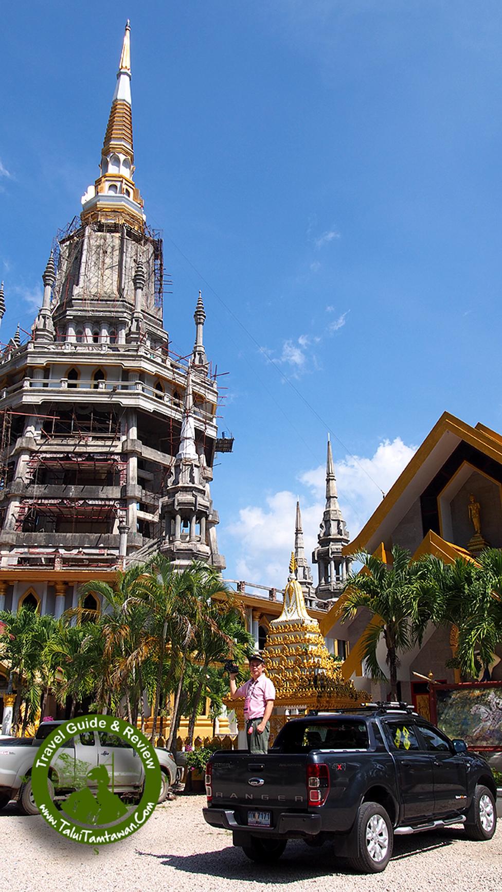 กรณี นักท่องเที่ยวชาวไทย นิยม ขับรถมากันเอง มีลานจอดรถให้ครับ