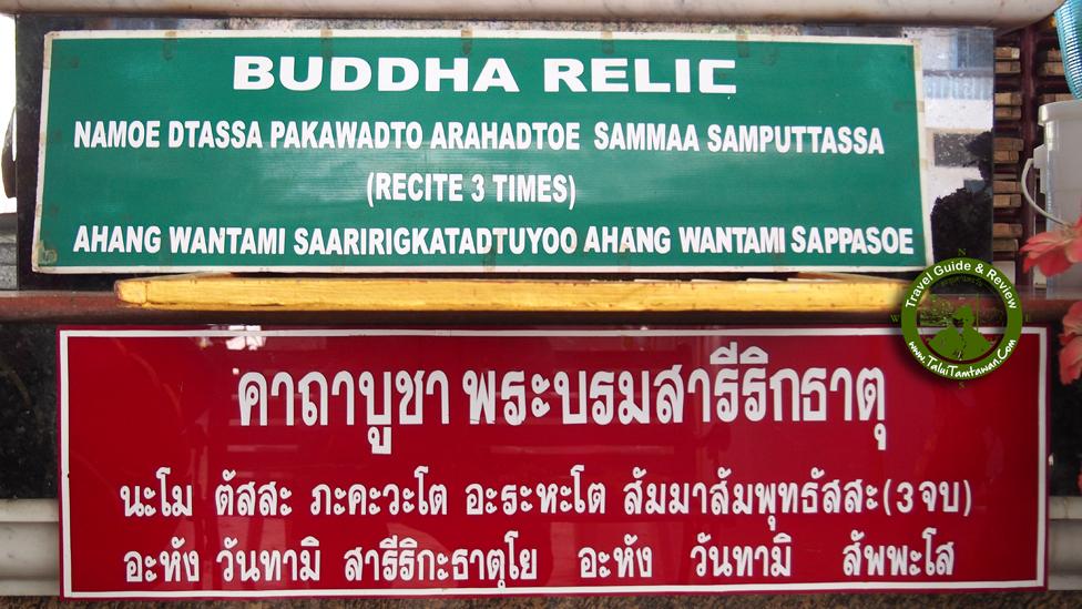 ภาษาไทย ก็มีครับ