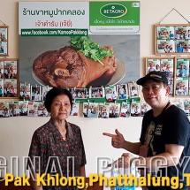F-KhaMuPakKhlong4-976x549