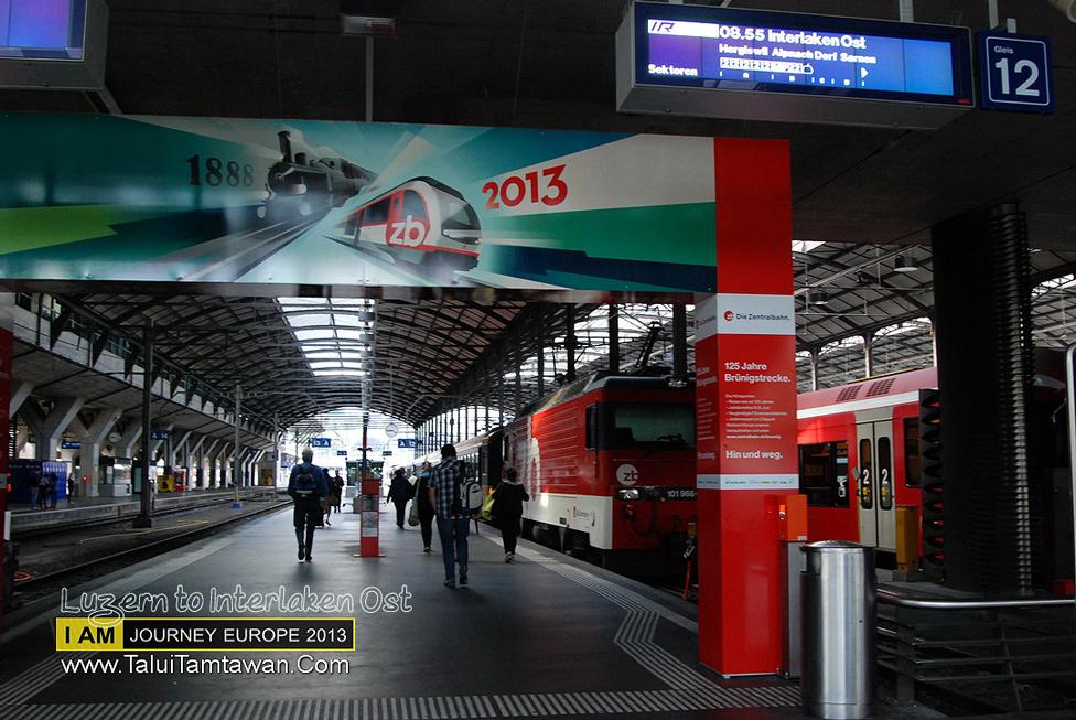 สถานีรถไฟ Lucerne, Switzerland