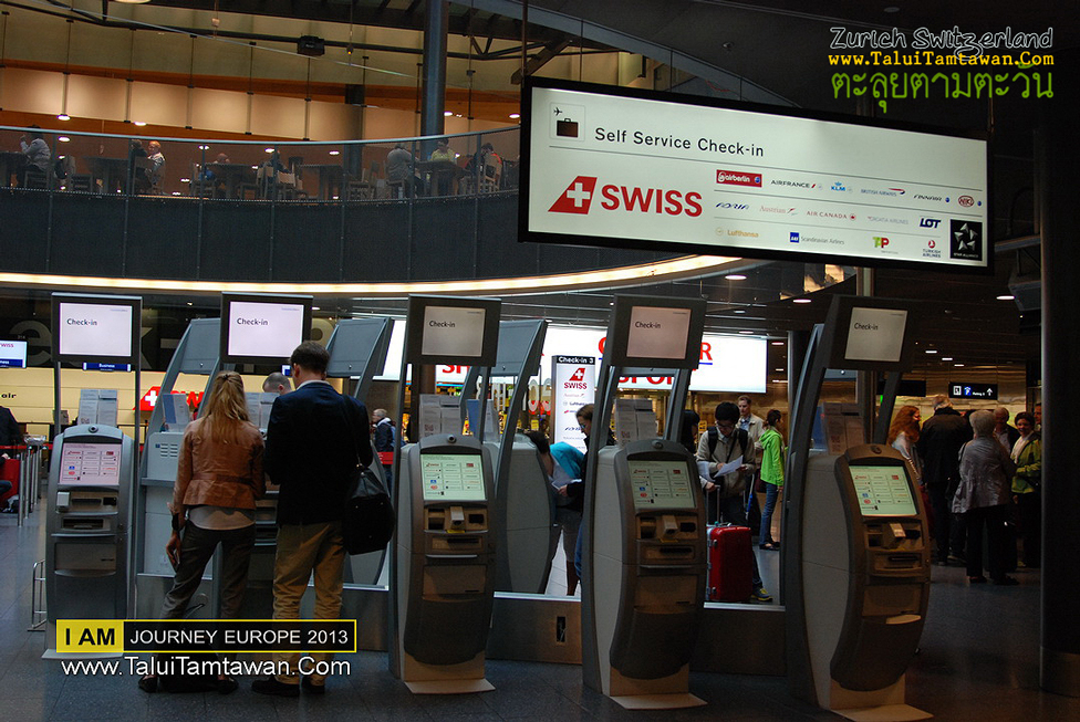 Check in Swiss Air via machine