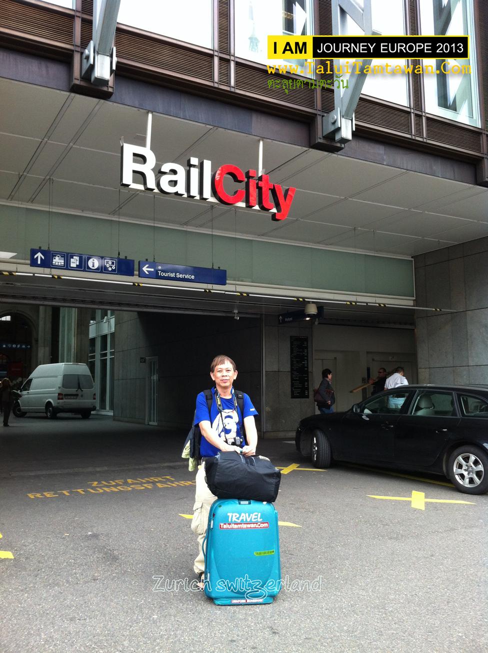 มาถึง Zurich หิวครับ หาของกิน ที่สถานีเลยครับ แล้วเดินเข้าที่พัก