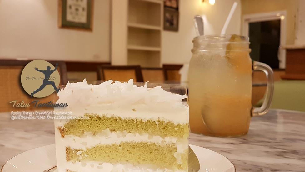 เค้ก มะพร้าวอ่อน อร่อยดั่งเดิม ผ่านมาหลายปี ยังคงความอร่อย ครับ